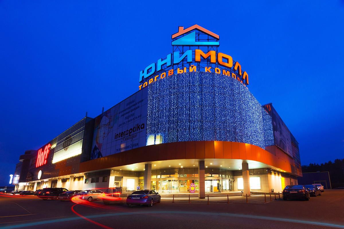 Торговый центр на Новорижском шоссе,недалеко от КП Елочка