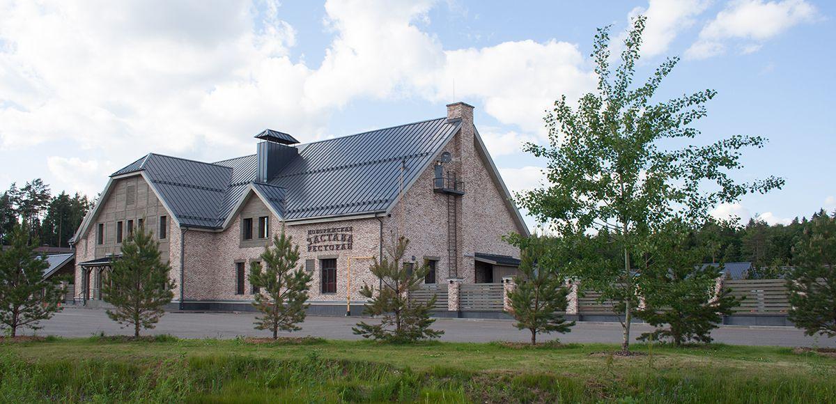 Ресторан Новорижская застава, поселок таунхаусов Елочка